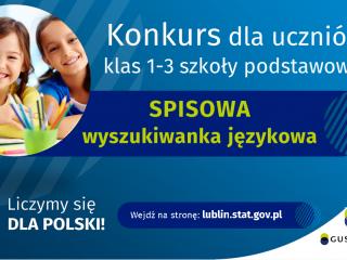 """Miniaturka: Konkurs dla uczniów klas 1-3 szkoły podstawowej pt. """"Spisowa wyszukiwanka językowa"""" – II EDYCJA"""